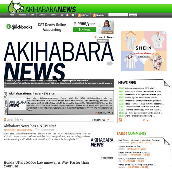Akihabara-Webtenet